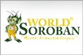Soroban World